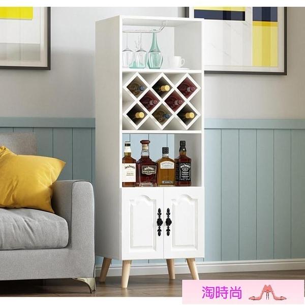 現貨紅酒櫃 北歐簡約酒櫃靠墻客廳酒櫃現代簡約紅酒櫃餐廳櫃酒櫃小型小酒櫃 淘時尚 免運