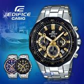 CASIO 卡西歐 手錶專賣店   EDIFICE EFR-554D-1A9 三眼賽車計時男錶 不鏽鋼錶帶 黑X金 EFR-554D