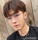 防藍光眼鏡防輻射抗藍光平面平光眼鏡框男士...