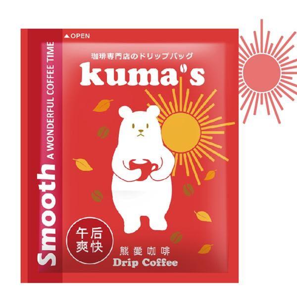 熊愛清爽掛耳咖啡(36包)【熊愛咖啡】