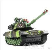 超大號遙控坦克可髮射對戰充電動兒童大炮玩具履帶式男孩越野汽車YXS『小宅妮時尚』