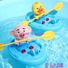 兒童洗澡玩具劃船皮劃艇小豬會游泳烏龜寶寶戲水嬰兒童男女孩兒童玩具【公主日記】
