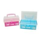 《享亮商城》CP3311 手提工具盒(小...