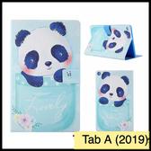 【萌萌噠】三星 Tab A 8吋 (2019) 無筆版 T295 T290 卡通彩繪熊貓咪 全包軟邊 磁扣 插卡 平板電腦皮套