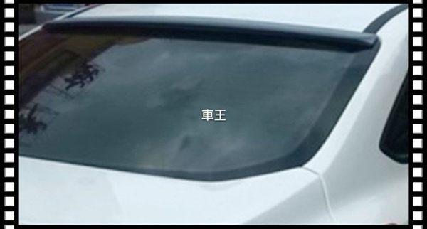 【車王小舖】福特 Ford Focus 素材 尾翼 頂翼 定風翼 導流板 上翼 四門