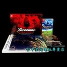 豪華版【收錄畫冊+CD】 NS Switch 異度神劍 終極版 【中文版 中古二手商品】台中星光電玩