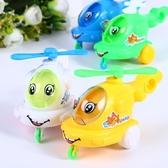 兒童玩具創意拉線海豚飛機新奇特生日小禮物玩具【快速出貨八折搶購】
