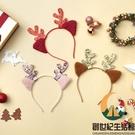 買1送1 金色粉色紅色亮片頭扣圣誕節裝飾用品圣誕禮物店鋪活動布置【創世紀生活館】