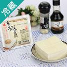大漢傳統板豆腐(非基因改造)400g【愛...