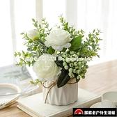 干花花束仿真花植物花藝室內居家擺件設客廳辦公桌裝飾【探索者戶外生活館】