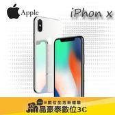 限量現貨 Apple iPhone x Ix iPhonex 空機優惠價 256G 高雄 晶豪泰實體店面 免門號 現金分期 先洽詢貨況