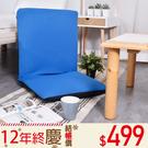 和室椅 沙發床 座墊 凱堡 3M防潑水45X46cm和室椅-小款【J03572】