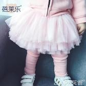 兒童褲裙女嬰兒童男寶寶棉褲子打底褲外穿小童秋秋裝男童女童裙褲裙子 限時特惠