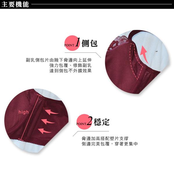 EASY SHOP-開運情懷 大罩杯B-E罩內衣(奶茶咖)