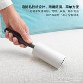 IKEA宜家BASTIS貝思迪滾筒式除塵器補充裝北歐家用粘毛器粘毛紙 怦然新品