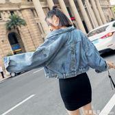 牛仔外套女 牛仔外套女2018春秋新款韓版蝙蝠袖短款百搭寬鬆bf風學生牛仔夾克 米蘭街頭