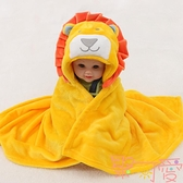 卡通包巾抱毯毛毯單層絨毯法蘭絨抱毯外貿披風抱巾動物頭斗篷【聚可愛】