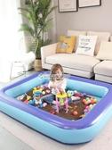 兒童決明子玩具沙池充氣沙灘池套裝寶寶家用室內男孩沙土玩沙子 萬聖節全館免運 YYP
