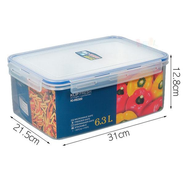 《真心良品》長型保鮮密封盒6300ml(6入)