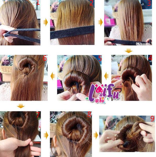 得來福盤髮,H716盤髮器雙片捲起升級版造型丸子頭花苞頭整髮器,售價99元