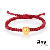 蘇菲亞SOPHIA - G LOVER系列 招財貓黃金串珠