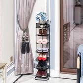 簡易家用鞋架子省空間門口簡約現代組裝鐵藝多層防塵小鞋櫃  LX  宜室家居