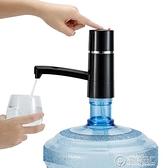 子路桶裝水抽水器礦泉水飲水機家用純凈大桶水電動自動出水壓水器 電購3C