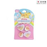 【SAS】【 日本製 】日本限定 寶可夢 皮卡丘&伊布 愛心版 髮飾 2入髮束套組 