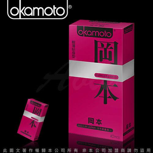 情趣用品-熱銷商品 衛生套 避孕套 Okamoto岡本 Skinless Skin 輕薄貼身型保險套(10入裝) +潤滑液1包