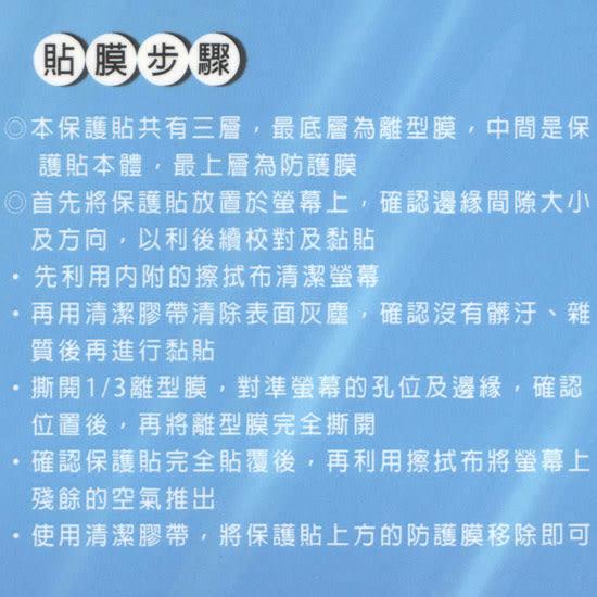 華碩 ASUS ZenFone 3 Deluxe ZS550KL Z01FD 5.5吋 水漾螢幕保護貼/靜電吸附/具修復功能的靜電貼