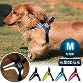 YSS 寵物PU綿防水耐用3D反光Y型一秒穿胸背帶M 馬卡紅