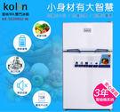 【KOLIN 歌林】90L雙門小冰箱 (...