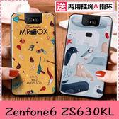 【萌萌噠】ASUS ZenFone6 ZS630KL 創意個性卡通 3D彩繪浮雕保護殼 全包邊軟殼 手機殼 手機套