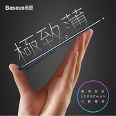 【Love Shop】倍思 纖薄智能行動電源 雙輸入 雙輸出 雙向快充電鍍工藝 Type-C USB Lightning