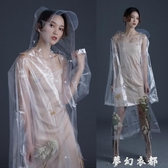 時尚透明雨衣長款全身外套女演唱會成人徒步加長男電動電瓶車雨披 夢幻衣都