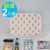 【韓版】超質感280T加厚防水雙層護照包/收納包-二入組(仙人掌+小白花)