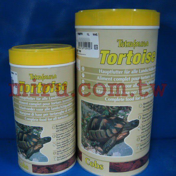 【西高地水族坊】德國Tetra 陸龜飼料1L
