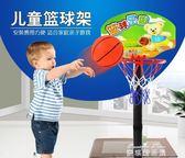 兒童籃球架可升降室內外男女籃球投籃體育運動球類玩具幼兒園籃球igo  麥琪精品屋