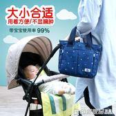 媽咪包手提袋小號嬰兒外出包寶寶出行多功能輕便媽媽包時尚母嬰包 印象家品旗艦店