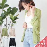 外套 素面寬袖仿貝釦薄針織罩衫-BAi白媽媽【190717】
