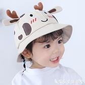 防飛沫帽子 兒童防護帽防飛沫嬰幼兒疫情裝備可拆卸寶寶防風遮臉隔離面罩萌 防疫用品