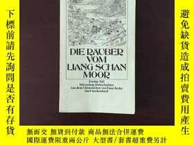 二手書博民逛書店Die罕見Räuber vom Liang Schan Moor
