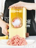 絞肉機家用手動攪拌餃子餡碎菜剁打切辣椒神器多功能手搖小型料理YYP 伊鞋本鋪