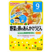 和光堂 蔬菜雞蛋羹烏龍麵80g(9個月適用)