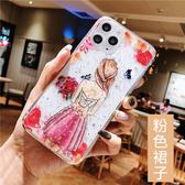 iPhone 11 Pro Max 手機殼 保護套 女神背影 軟殼 防摔套 i11 唯美軟殼 保護殼 透明 閃粉 iPhone11