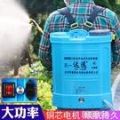 噴霧器 背負式農用電動噴霧器鋰電高壓充電全自動大功率打消毒 mks韓菲兒