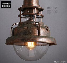 INPHIC- 工業風格復古吊燈美式創意咖啡館酒吧吧台鍋蓋鳥籠單頭吊燈-R款_S197C