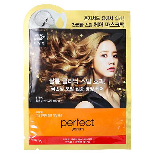 韓國 Mise en scene 急救焗油護髮蒸氣髮膜 35ml 附護髮帽【BG Shop】