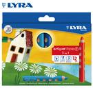 【德國LYRA】 GROOVE (3合1) 3831120 胖胖三角洞洞筆 (12色) /盒