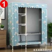 簡易布衣櫃現代簡約小戶型結實耐用宿舍出租房家用臥室收納櫃子g NMS美眉新品